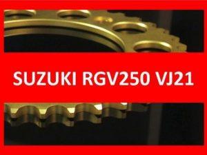 RGV250 VJ21