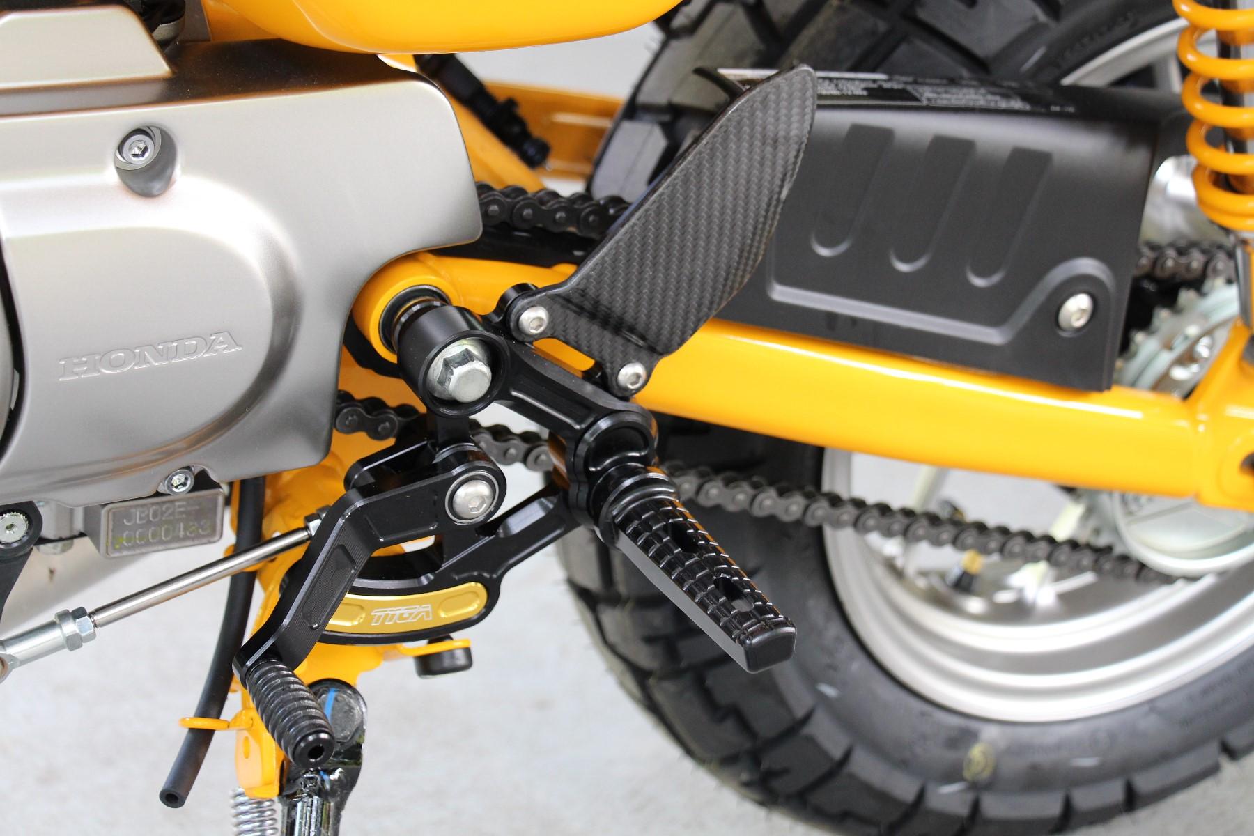 Racing Rear Set Kit Adjustable Black Monkey 125 Jap4performance